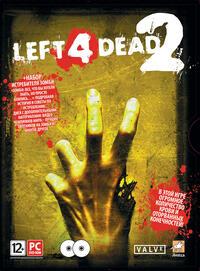 Left 4 Dead 2 Подарочное издание
