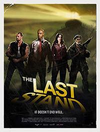 Постер кампании