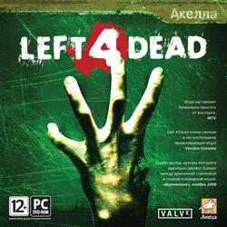 Обложка Акелловской jewel версии Left 4 Dead