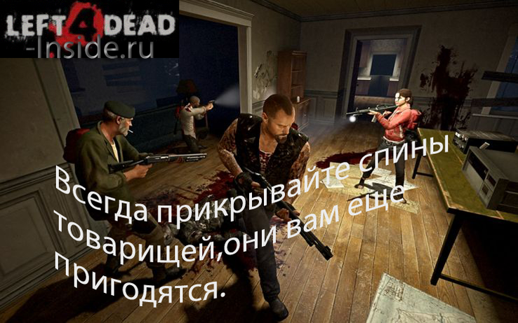 l4d-inside-contest.png